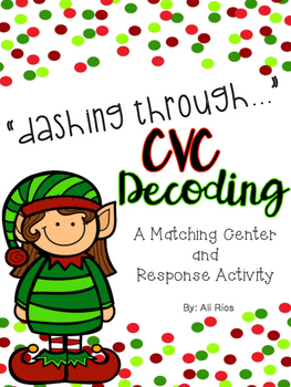 Dashing Through CVC Decoding Center