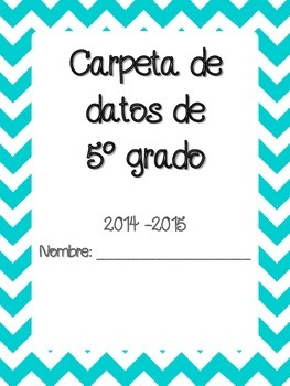 Data Binder Cover in Spanish ~ Portada de Cuaderno de datos