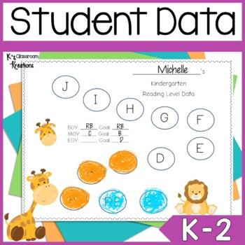 Data Binders- Jungle Animal Theme