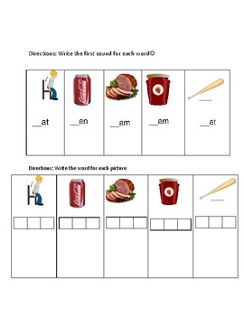 Data Collection for  cvc words