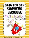 Data Folder Math Facts Tracker - FREEBIE!
