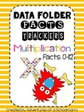 Data Folder Math Facts Tracker - FREEBIE!