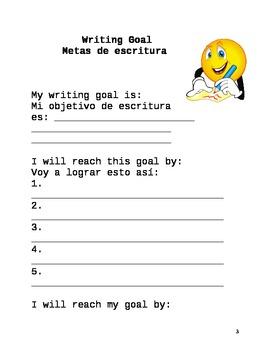 Data Folder - Student version
