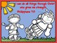 David & Goliath activity page- Bible story activity