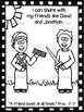 David & Jonathan craft page- Bible craft for kids