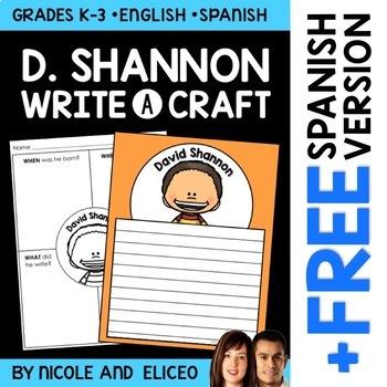 Writing Craft - David Shannon Author Study