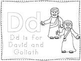 David and Goliath Color and Trace Worksheet. Preschool-Kindergarten Bible