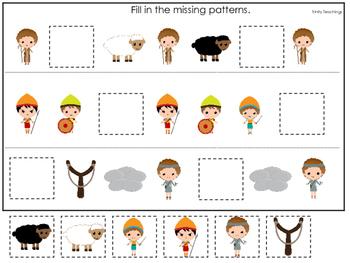 David and Goliath Missing Pattern preschool Bible curriculum game. Christian mat