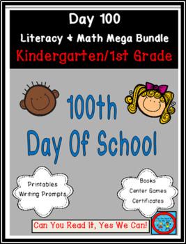 Day 100 Literacy and Math Mega Bundle