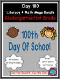 Day 100 Literacy and Math Mega Bundle