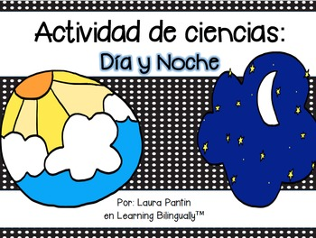 Day/Night Activities in Spanish