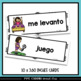 Day and Night in Spanish Wordwall Cards - El Dia y la Noche