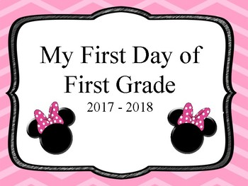 First Day of School Signs 2017-2018 (Updated)