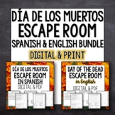 Day of the Dead Break Out Room in Spanish and English Bundle