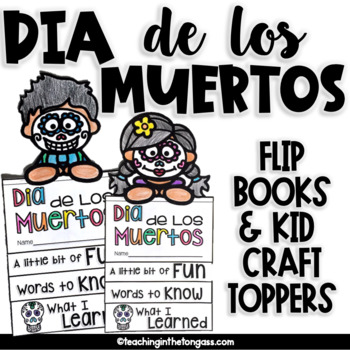 Day of the Dead Activity (Day of the Dead Craft Flip Book)