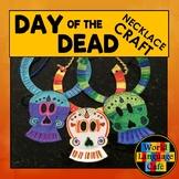 Day of the Dead Craft, Día de los Muertos, Craftivity Skul