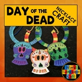 Day of the Dead Craft, Día de los Muertos, Craftivity Skul