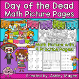 Day of the Dead Math Picture Pages (Dia de los Muertos)