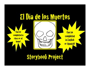 Day of the Dead Storybook Project