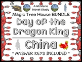 Day of the Dragon King | China Fact Tracker : Magic Tree House BUNDLE (53 pages)