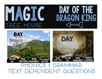 Day of the Dragon King NO PREP and Text Dependent Questions BUNDLE