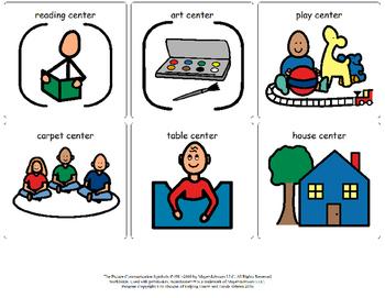 Daycare/Nursery School/Pre-School Package