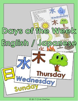 Days of the Week - English &  Japanese