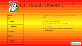 Days of the Week Game - Japanese