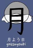 Days of the Week Kanji