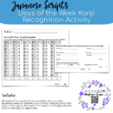 Days of the Week Kanji Recognition