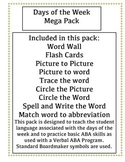 Day's of the Week Language Builder/ESOL/ABA/Autism