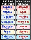 "Days of the Week Poster 22""x28"" – Bilingual (Spanish and English)"