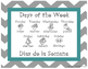 Days of the Week Sign Language Posters- Gray and Teal