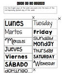 Days of the Week in Spanish Dias de la semana *edited*