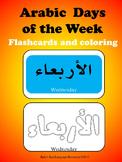Days of the week Flashcards Arabic