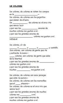 """De Colores"" Song Lyrics"