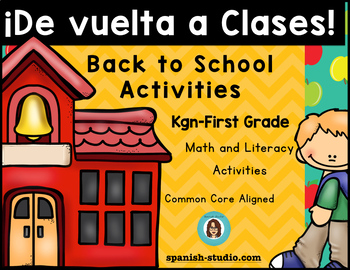 De Vuelta a la Escuela/ Back to School Activities (SPANISH)