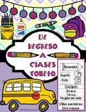 De regreso a clases folleto (Back to School Flipbook)