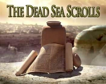 Dead Sea Scrolls Lesson and Video