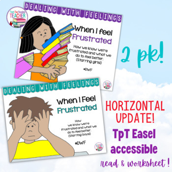 When I Feel Frustrated - 2 pack!