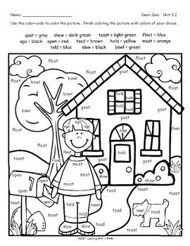 Dear Juno FREE Color By Word GRADE 2