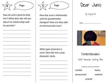 Dear Juno Trifold - Treasures 3rd Grade Unit 3 Week 2 (2011)