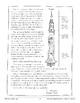 Dear Professor Parsec (Physical Science/Flight, Rockets)