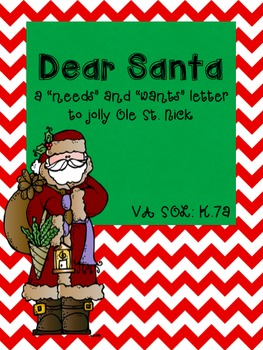 Dear Santa: A Needs/Wants Letter