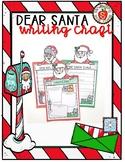 Dear Santa Christmas Writing Craft