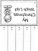 Dear Santa - Letter Templates for Holiday Wishes- ELA - Seasonal