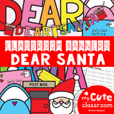Dear Santa Letter Writing Classroom Banner Set