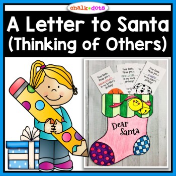 Letter to Santa - A Christmas Craftivity