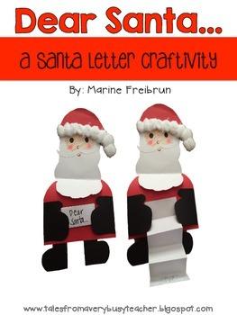 Dear Santa...A Santa Letter Craftivity