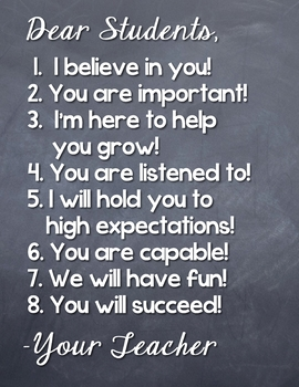 Dear Students - Inspirational Poster/Sign
